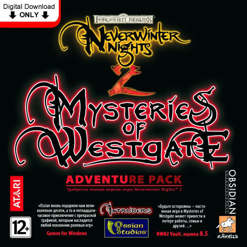 Neverwinter Nights 2 Gold + Mysteries of Westgate (RePack) (2009) [RUS]